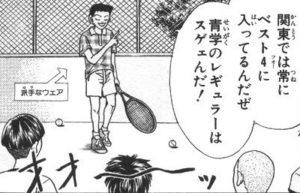 【テニスの王子様】堀尾聡史の性格は?テニスの実力等も解説!