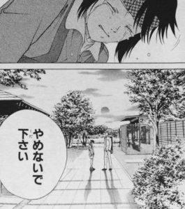 【テニスの王子様】壇太一の来歴は?特徴や来歴、テニスの腕等を解説!