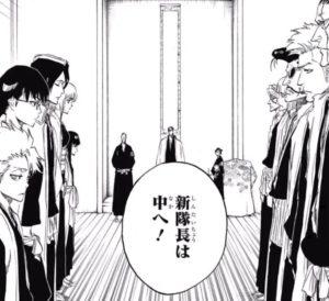 【BLEACH】射場鉄左衛門は斬魄刀不明で不遇な隊長格!?謎すぎるその斬魄刀とは?