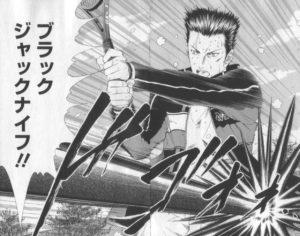 【テニスの王子様】桃城武の性格は?来歴や性格等を解説!