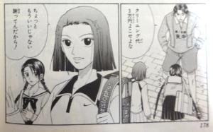 【テニスの王子様】橘杏のテニスの実力は?来歴や性格等も解説!