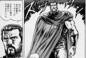 【北斗の拳】リュウケンは北斗史上でも最強?強さや経歴について検証!