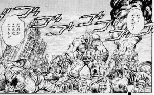 【北斗の拳】ジードから全ては始まった!ケンシロウを目覚めさせた悪党