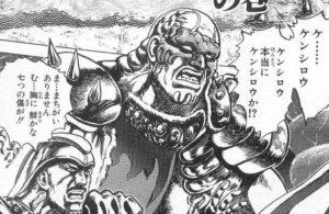 【北斗の拳】ボルゲのおかげでバットが際立つ!ボルゲの存在の意味とは?