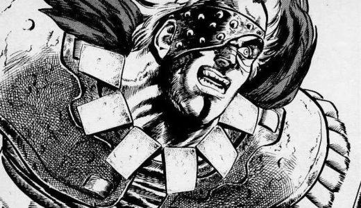 【北斗の拳】スペードの最後は華々しい?印象に残る悪党の代表格!