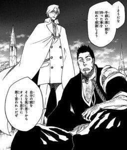【BLEACH】石田竜弦はクールな復習者!?生涯をかけたその復讐を追う