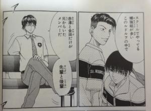 【テニスの王子様】観月はじめは性格が悪い?来歴や性格等について解説!