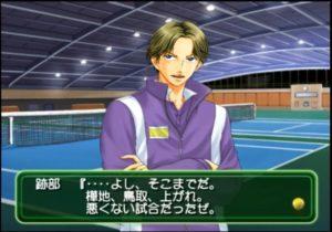 【テニスの王子様】赤月巴の人物像を解説!性格や来歴について解説!
