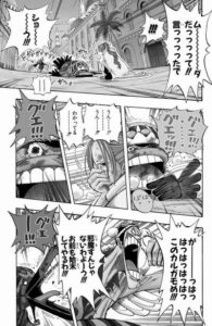 【ワンピース】超カルガモ部隊はマスコットキャラクター!声優や名シーン紹介!