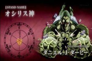 【ジョジョ】ダニエルjダービーが強い!オシリス神の能力や声優、年齢も紹介!