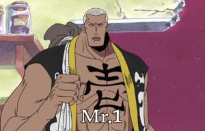 【ワンピース】Mr.1の名前は?悪魔の実の能力は?懸賞金や声優も紹介!