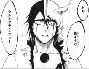 【BLEACH】ウルキオラ・シファーの強さは?織姫との関係は?声優も紹介!