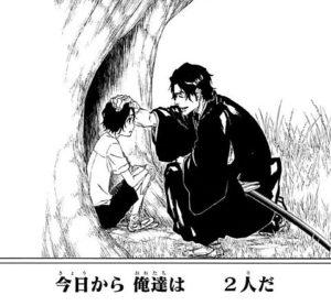 【BLEACH】銀城空吾の卍解や斬魄刀は何?強さや技、声優を紹介!