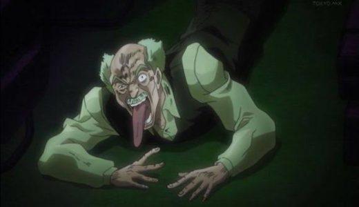 【ジョジョ】グレーフライは凶悪な殺人者!?名台詞・名シーンまとめ!