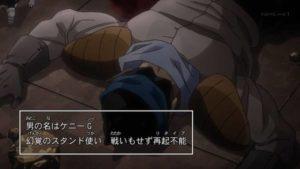 【ジョジョ】ケニーgの「ティナーサックス」の使う能力とは!?