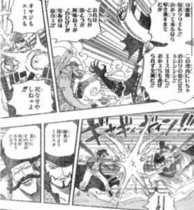 【ワンピース】クリエルは死亡した?白ひげ海賊団10番隊隊長の能力や強さを紹介!