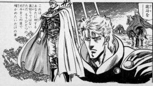 【北斗の拳】リュウガは北斗に匹敵する強さ?性格や能力などを紹介!
