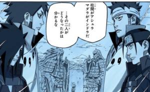【NARUTO】大筒木アシュラの思想とは!?転生者とは誰なのか徹底解説!!
