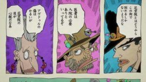 【ジョジョ】ボインゴの声優は?スタンド「トト神」の能力も紹介!