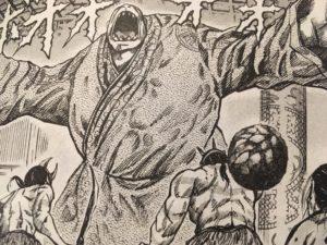 【キングダム】ランカイは死亡した?現在は再登場している?強さを紹介!