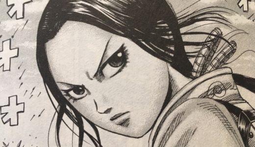 【キングダム】カイネは史実に存在した?強さや性格を紹介!