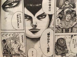 【キングダム】媧燐(かりん)は史実に実在した?名言や声優も紹介!