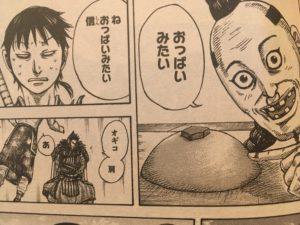 【キングダム】オギコが可愛い?千人将になった理由は?名シーンを紹介!