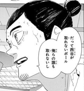 【ハイキュー!!】東峰旭がエースでかっこいい!声優や誕生日、身長も紹介!