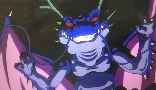 【ドラゴンボール】邪悪龍のそれぞれの種類や願いとは?強さも紹介!