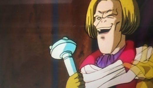【ドラゴンボール】ドルタッキーの声優や名シーンを紹介!パンとの関係は?