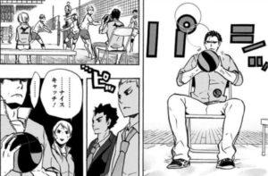 【ハイキュー!!】滑津舞の声優は?特徴や身長などを解説!