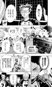 【ハイキュー!!】木葉秋紀がイケメン!声優や名シーンを紹介!