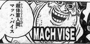 【ワンピース】マッハバイスは死亡する?悪魔の実の能力や声優を紹介!