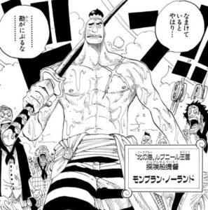 【ワンピース】モンブランノーランドの強さやトンタッタとの関係は?声優も紹介!
