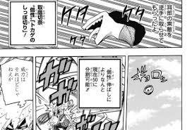 【ヒロアカ】取蔭切奈の個性とは!?かわいいと噂のB組推薦入学者に迫る!