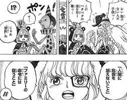 【ワンピース】シュガーがかわいい!強すぎる能力や声優も紹介!
