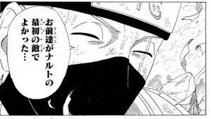 【NARUTO】はたけカカシがかっこいい!身長や年齢、声優を紹介!結婚はしてる?
