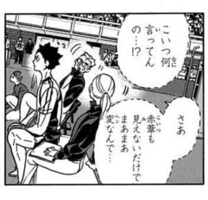 【ハイキュー!!】雀田かおりが可愛い!梟谷のマネージャーは大変!?