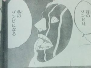 【BLEACH】ジゼル・ジュエルはゾンビを操る能力者!名言や名シーンを紹介!