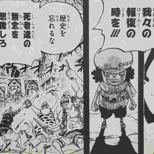 【ワンピース】ホーディ・ジョーンズは雑魚?強さや声優を紹介!