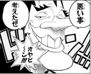 【ワンピース】銀狐のフォクシーの懸賞金や声優、名言を紹介!