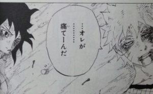 【NARUTO】うずまきナルトの強さは?年齢や誕生日、声優を紹介!
