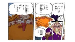 【ワンピース】ネプチューンの強さは!?口癖や声優なども解説!