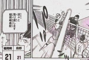 【ハイキュー!!】大耳練がかっこいい!稲荷崎の攻撃を支える!誕生日も紹介