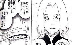 【NARUTO】春野サクラはかわいいし強い?声優や年齢、誕生日も紹介!