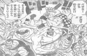 【ワンピース】エリザベロー2世は強い?四皇を倒せる?技や性格を解説