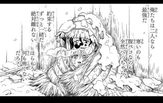 【鬼滅の刃】上弦の陸 妓夫太郎(ぎゅうたろう)の過去とは?名シーンも紹介