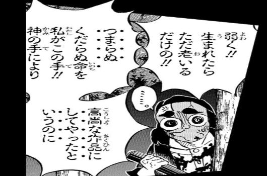 【鬼滅の刃】上弦の伍 玉壺(ぎょっこ)はどんな鬼?血鬼術や名シーンを紹介