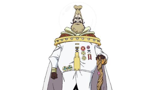 【ワンピース】ロズワード聖の声優紹介!奴隷を趣味とするその性格や特徴を解説!