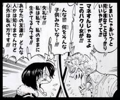 【ワンピース】たしぎが可愛い!くいなと似ているが年齢は?強さや階級もご紹介!